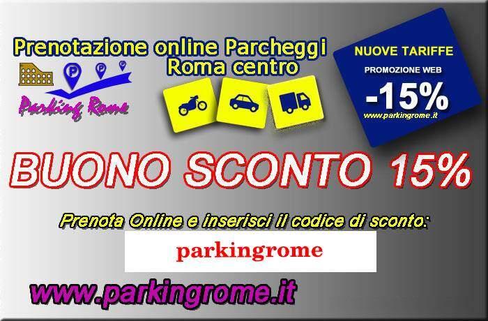 buono sconto parcheggio roma -15%